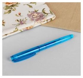 Ручка для ткани, термоисчезающая, цвет синий №04  Gamma