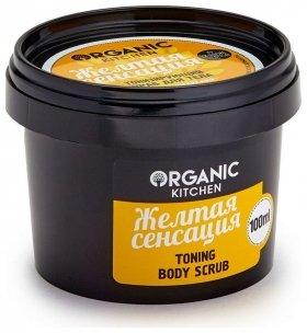 """Скраб тонизирующий для тела """"Желтая сенсация"""" Organic Kitchen"""