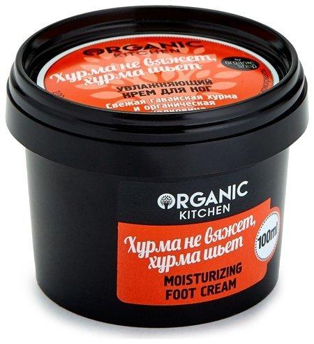 "Крем для ног увлажняющий ""Хурма не вяжет, хурма шьет""  Organic Kitchen"