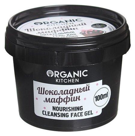 """Гель для умывания """"Шоколадный маффин""""  Organic Kitchen"""