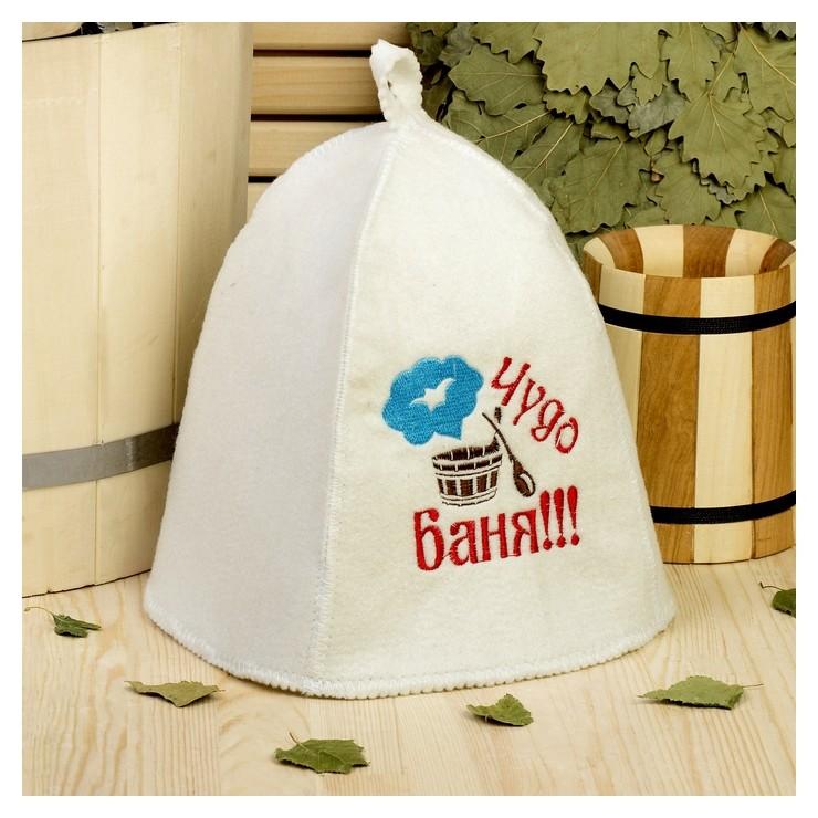 Банная шапка с вышивкой «Чудо баня», первый сорт  Добропаровъ