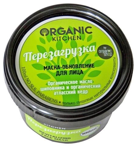 """Маска-обновление для лица """"Перезагрузка""""  Organic Kitchen"""