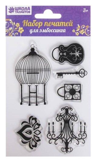 Набор печатей для эмбоссинга №29  Школа талантов