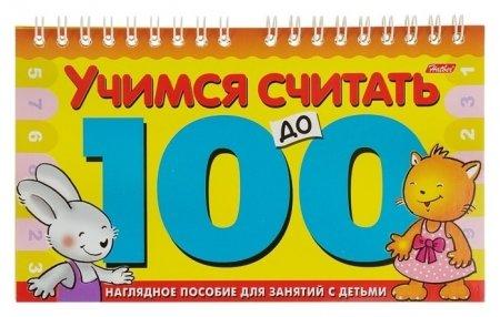 Игра обучающая А5 на гребне «Учимся считать до 100»  Hatber