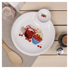 Блюдо круглое с соусником «Вишнёвое варенье», 23×20×2 см  Доляна