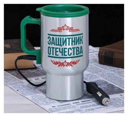 """Термокружка в прикуриватель """"Защитник Отечества"""", 450 мл  Командор"""