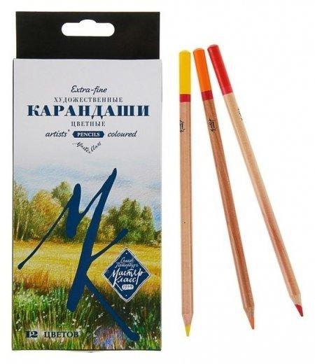 Карандаши художественные цветные «Мастер-класс», 12 цветов  Невская палитра