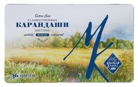 Карандаши художественные цветные «Мастер-класс», 36 цветов  Невская палитра
