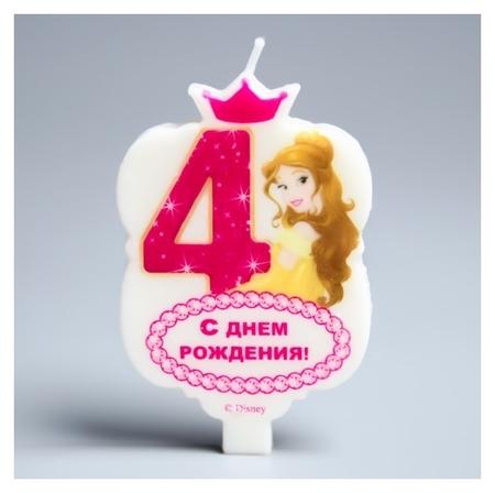 Свеча в торт С Днем Рождения Цифра 4 Белль  Disney