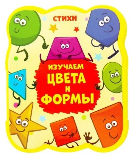 Мягкая книжка- гармошка «Изучаем цвета и формы», ЭВА (Eva), 12 стр.  Буква-ленд