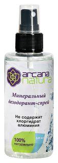 Минеральный дезодорант-спрей  Arcana Natura