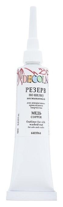 Резервирующий состав для шёлка Decola, 18 мл, несмываемый, медь  Невская палитра