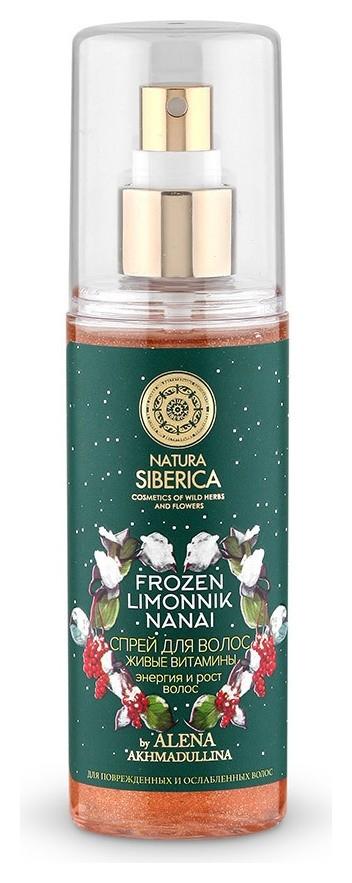 Спрей для волос Живые витамины энергия и рост волос  Natura Siberica