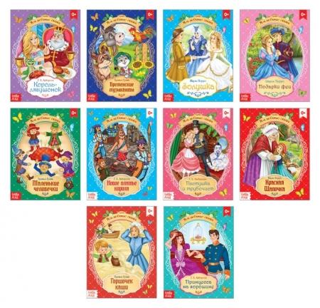 Сказки зарубежные для детей, набор, 10 шт. по 12 стр.  Буква-ленд