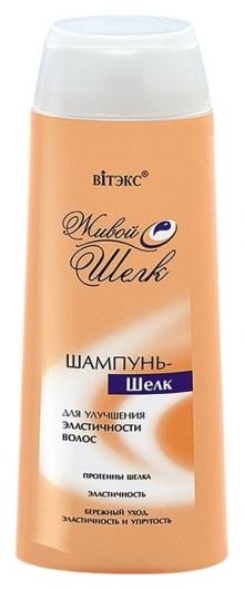 Шампунь-шелк для улучшения эластичности волос  Белита - Витекс