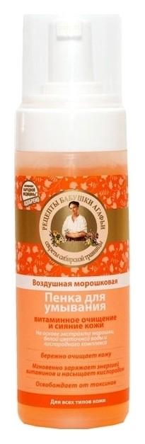 """Пенка для умывания """"Воздушная морошковая""""  Рецепты бабушки Агафьи"""