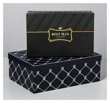 Набор коробок прямоугольных 2 в 1 Best Man, 27 × 17.5 × 9 - 32 × 24 × 11 см  Дарите счастье