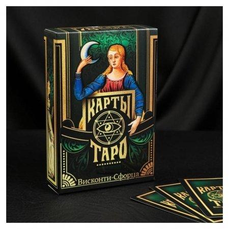 Карты таро «Висконти-сфорца», 78 карт  Лас Играс