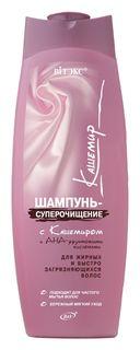 Шампунь-суперочищение для жирных волос  Белита - Витекс