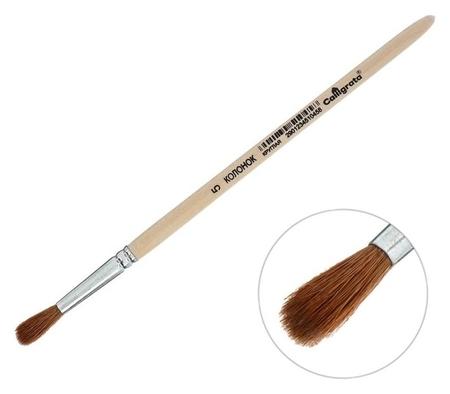 Кисть колонок круглая Calligrata №5 (Диаметр обоймы 5 мм; длина волоса 20 мм), ручка дерево  Calligrata