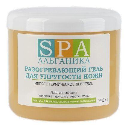 Разогревающий гель для упругости кожи (мягкое термическое действие)  Альганика