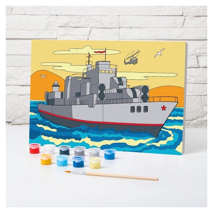 Картина по номерам «Военный корабль» 20×30 см  Школа талантов