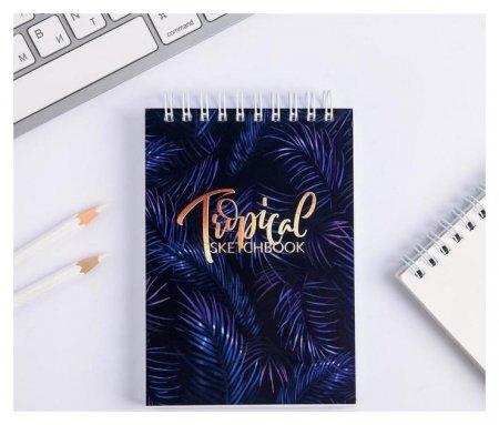 Скетчбук Tropical Sketchbook А6, 80 листов  ArtFox