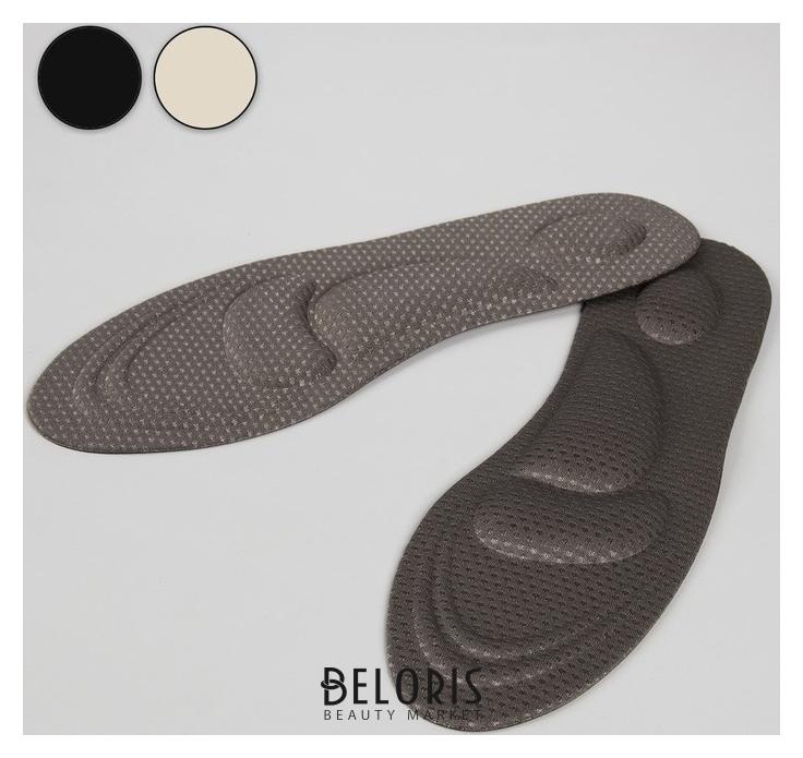 Стельки для обуви, универсальные, амортизирующие, 40-46 р-р, пара Полиэстер Onlitop