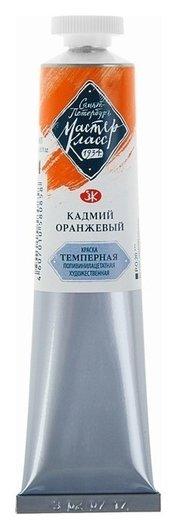 Краска художественная темперная «Мастер-класс», 46 мл, кадмий оранжевый, в тубе  Невская палитра