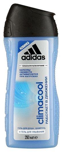 """Гель для душа+шампунь+гель для умывания """"Climacool"""" для мужчин  Adidas"""