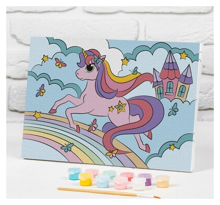 Картина по номерам на подрамнике «Единорог на радуге» 20×30 см  Школа талантов