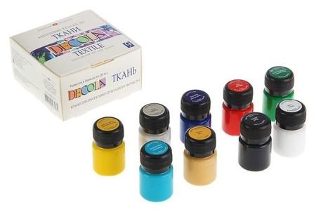 Набор акриловых красок для ткани Decola, 9 цветов, 20 мл  Невская палитра