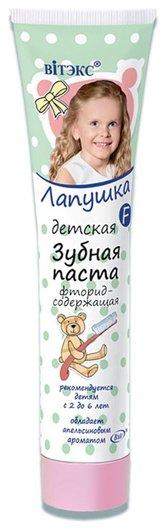 Зубная паста с содержанием витамина F после 2-х лет  Белита - Витекс