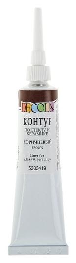 Контур по стеклу и керамике Decola, 18 мл, коричневый  Невская палитра