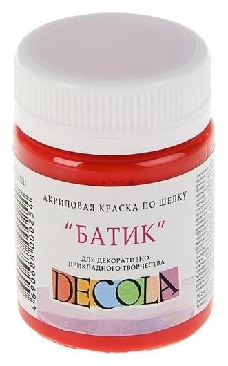 Краска акриловая для шёлка «Батик» Decola, 50 мл, красная, в банке  Невская палитра