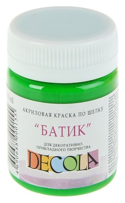 Краска акриловая для шёлка «Батик» Decola, 50 мл, зелёная светлая, в банке  Невская палитра