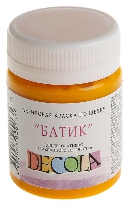 Краска акриловая для шёлка «Батик» Decola, 50 мл, жёлтая тёмная, в банке  Невская палитра