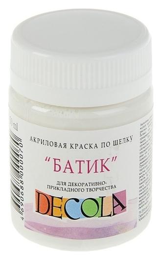 Краска акриловая для шёлка «Батик» Decola, 50 мл, белая, в банке  Невская палитра