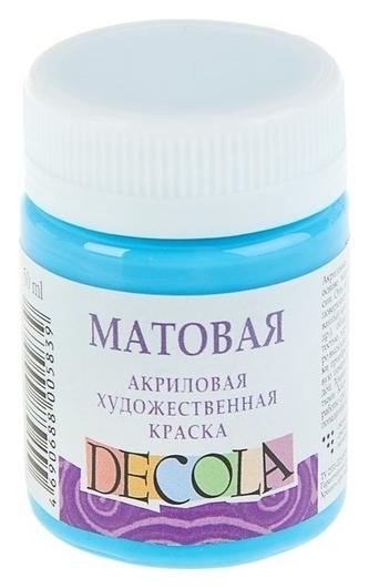 Краска акриловая Decola, 50 мл, небесно-голубая, Matt, матовая  Невская палитра