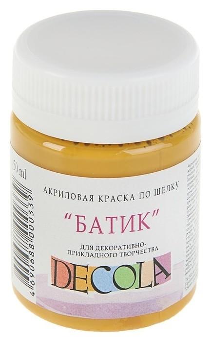 Краска акриловая для шёлка «Батик» Decola, 50 мл, охра светлая, в банке  Невская палитра
