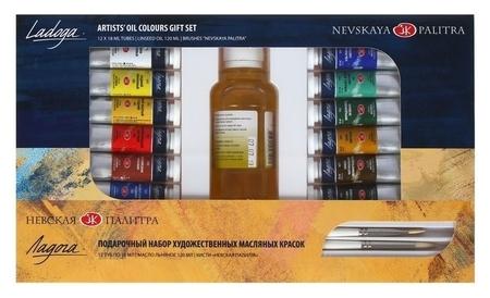 Подарочный набор художественных масляных красок «Ладога», 12 цветов, 18 мл, в тубах  Невская палитра