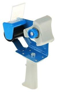Диспенсер для клейкой ленты шириной 50 мм,с пластиковой вставкой