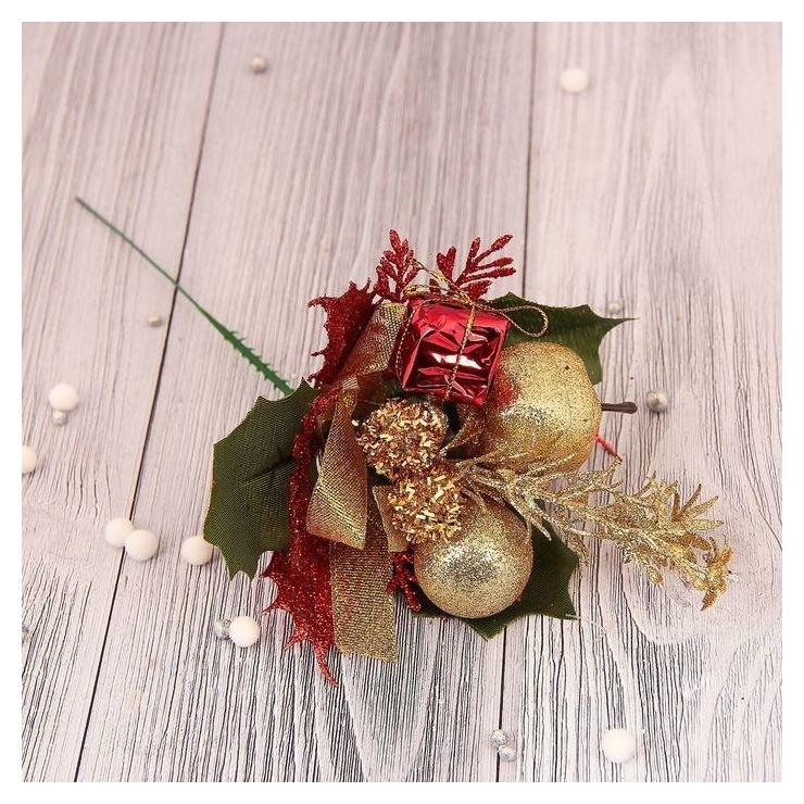 """Декор """"Зимние мечты"""" яблочки бантик 20 см, золото  Зимнее волшебство"""