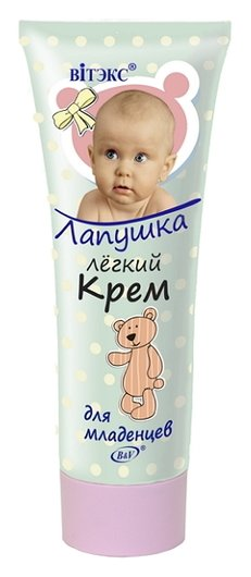 """Крем """"Легкий для младенцев""""  Белита - Витекс"""