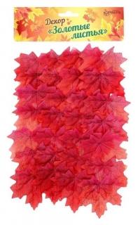 Декор «Кленовый лист», набор 50 шт, красный цвет  Школа талантов