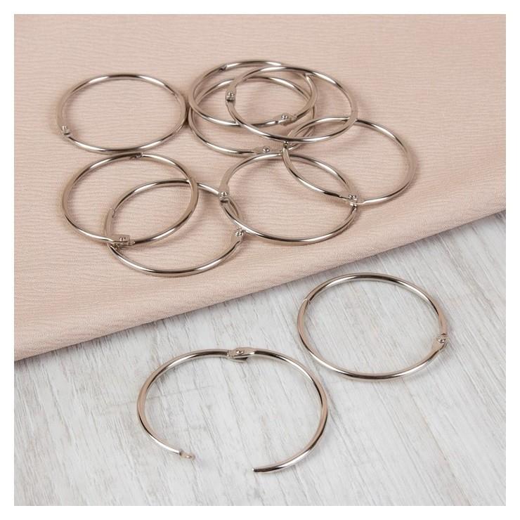 Кольцо для карниза, D = 50/56 мм, 10 шт, цвет серебряный  Арт узор