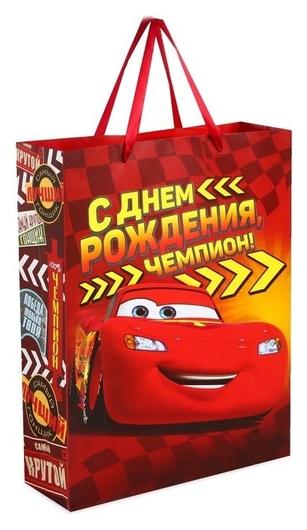 """Пакет ламинированный вертикальный """"С днем рождения, чемпион!"""", тачки, 23 х 27 х 11.5 см  Disney"""