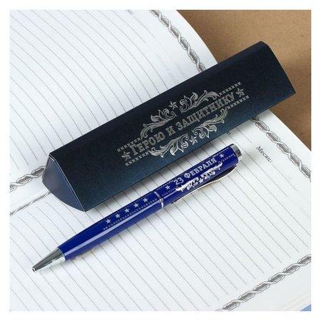 Ручка подарочная в футляре Герою и защитнику  ArtFox