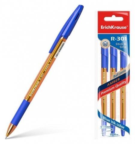 Набор ручек шариковых 3 штуки R-301 Amber Stick & Grip  Erich krause