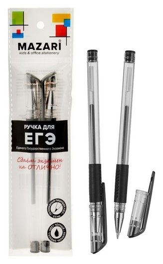 Набор гелевых ручек для ЕГЭ 2 штуки, пулевидный пишущий узел 0.5 мм, чернила чёрные, мягкий упор  Mazari